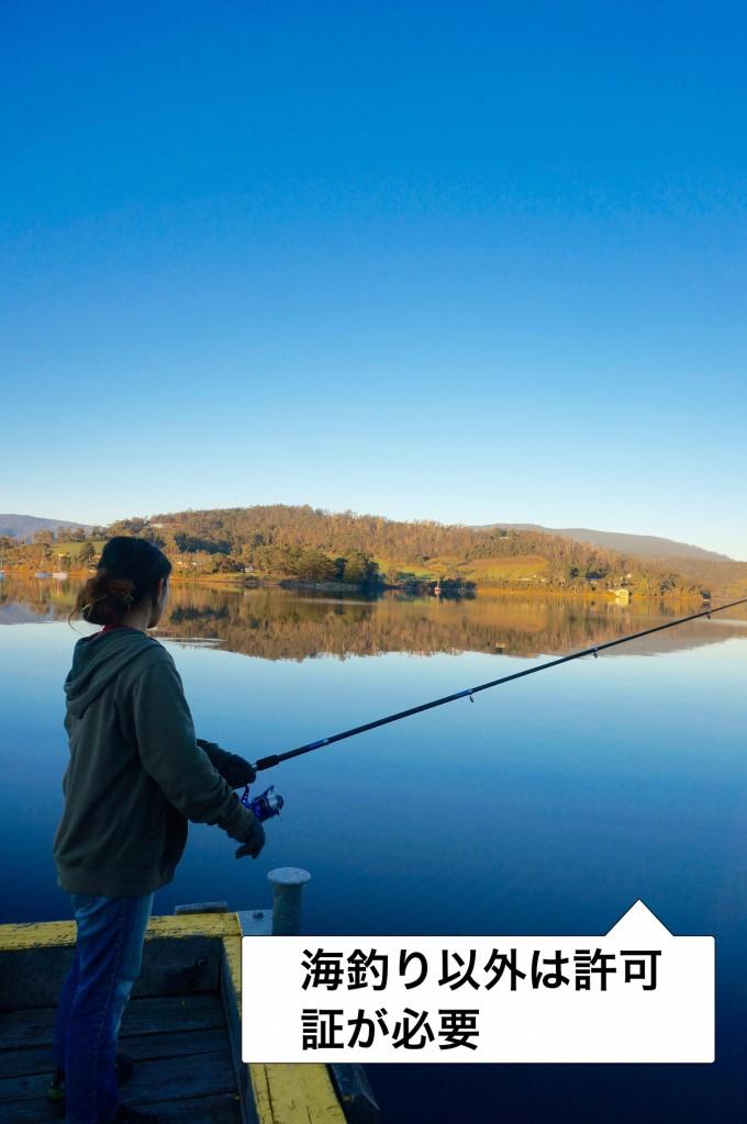 オーストラリアで釣り