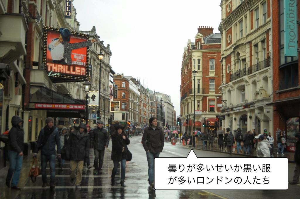 ロンドンの人